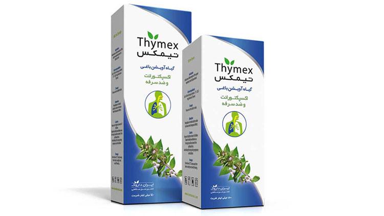 دارونامه؛ آشنایی با داروی تیمکس(Thymex)، داروی سرفه