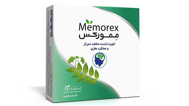 دارونامه؛ آشنایی با قرص ممورکس(Memorex)، داروی سرگیجه