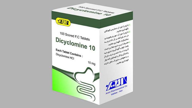 دارونامه؛ آشنایی با دیسیکلومین(Dicyclomine)، داروی گوارشی ضداسپاسم