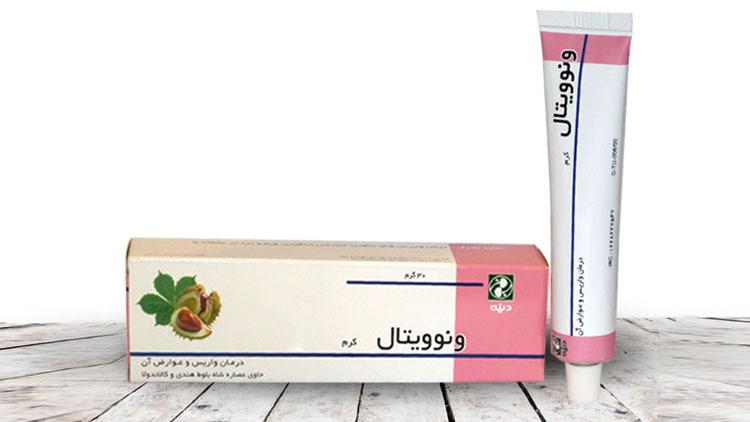 دارونامه؛ آشنایی با کرم ونوویتال(Veinovital Cream)، در واریس و هموروئید کاربرد دارد.