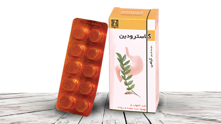 دارونامه؛ آشنایی با داروی گاسترودین(Gastrodin Dineh Tablet)، داروی ضدالتهاب