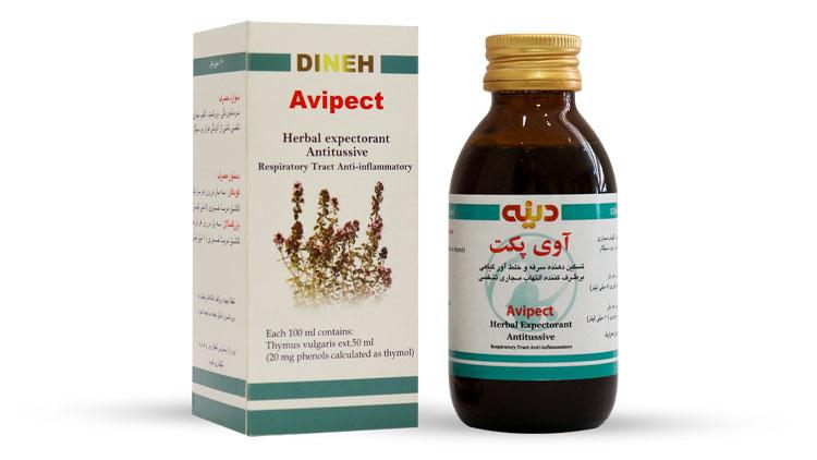 دارونامه؛ آشنایی با داروی آوی پکت(Avipect Dineh Syrup)، داروی ضدسرفه